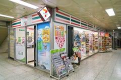 servicebutik 7-Eleven Royaltyfria Foton
