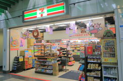Servicebutik 7 elva i Taipei Taiwan Royaltyfri Fotografi