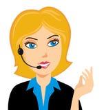 Servicio de atención al cliente ilustración del vector