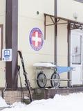 Servicio de rescate en las montañas, Sochi Imagen de archivo