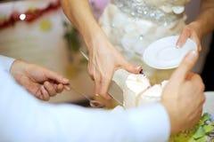 Serving Cake Stock Photo