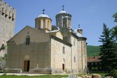 Servisch klooster Manasija royalty-vrije stock foto