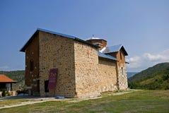 Servisch orthodox klooster, Banjska, Kosovo stock afbeelding