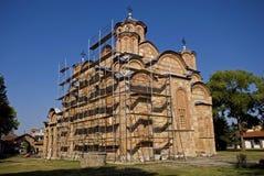 Servisch orthodox klooster, Gracanica, Kosovo stock afbeeldingen