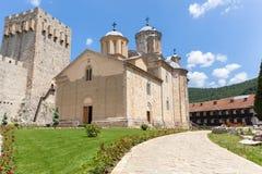 Servisch orthodox Klooster Manasija Stock Foto's