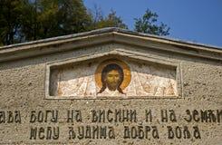 Servisch orthodox klooster, Sokolica, Kosovo stock afbeeldingen