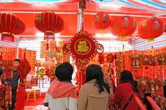 servizio cinese di nuovo anno 2012 Immagine Stock