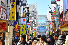Servizio di Ameyoko, Tokyo, Giappone Fotografia Stock Libera da Diritti