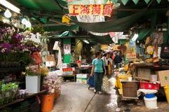 Servizio di Hong Kong Immagini Stock Libere da Diritti