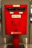 Servizio di Japan Post Fotografia Stock