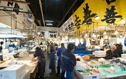 Servizio di pesci di Tsukiji Immagine Stock Libera da Diritti