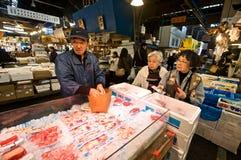 Servizio di pesci di Tsukiji Tokyo Immagini Stock Libere da Diritti