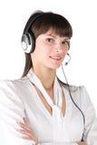Servizio di supporto tecnico. immagini stock