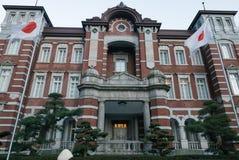 Servizio governativo del Giappone Immagini Stock