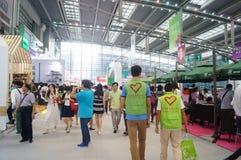 Sesja Porcelanowa dobroczynność projekta wymiany wystawa w Shenzhen konwenci i Powystawowym centrum fourth Zdjęcie Royalty Free