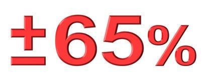 Sessenta e cinco por cento imagens de stock