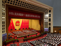 A session of China's parliament meeting Stock Photo