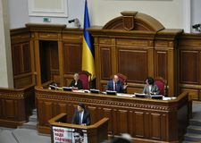 In the session hall of the Verkhovna Rada of Ukraine stock images