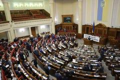 Sessione ucraina del Parlamento Fotografia Stock Libera da Diritti