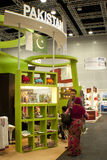 sesti Tribuna economica islamica del mondo (MOGLIE) Fotografia Stock Libera da Diritti
