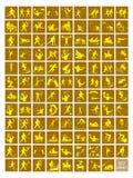 Set Żółte i Jasnobrązowe sport ikony Zdjęcie Stock