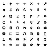 Set of 56  icons. Set of 56 icons for software, application or websites - social media and technology Stock Photography