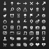 Set of 56  icons for software. Set of 56 vector icons for software, application or websites - social media and technology Stock Image