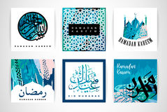 Set of abstract creative cards. Ramadan Kareem. Design templates for Ramadan celebration. Vector illustrations. Hand drawn art texture