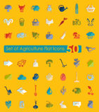 Set of agriculture icons Royalty Free Stock Photo