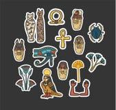 Set of ancient Egyptian sacred elements. vector illustration