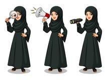 Set of Arab businesswoman in black dress looking for poses. Set of Arab businesswoman in black dress cartoon character design, looking through binoculars stock illustration