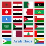 Set of Arab flags royalty free stock photos