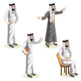 Set of arab man character Royalty Free Stock Photography