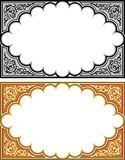 Set of Arabesque borders Royalty Free Stock Image