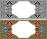 Set of Arabesque ribbons Stock Image