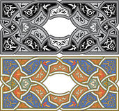Set of Arabesque ribbons Royalty Free Stock Photo