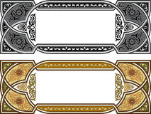 Set of Arabesque ribbons Royalty Free Stock Photos