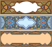 Set of Arabesque ribbons Stock Photography