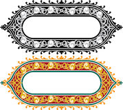 Set of Arabesque ribbons Stock Photos