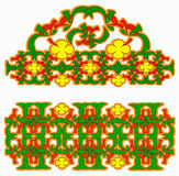 Set of the Arabian ornaments Stock Images