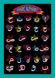 Set of Arabic alphabet vector illustration