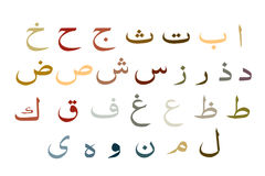 Set of the Arabic alphabet, , earthtone Royalty Free Stock Photography