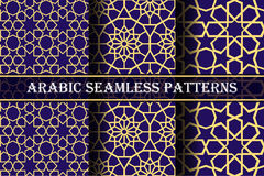 Set of 3 arabic patterns background. Geometric seamless muslim ornament backdrop. yellow on dark blue color palette. Vector illustration of islamic texture vector illustration