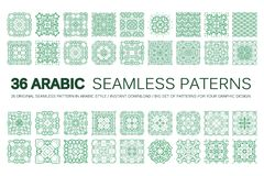 Set of 36 Arabic patterns. Vector illustration Stock Image