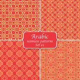 Set of arabic seamless patterns Stock Photos