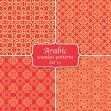 Set of arabic seamless patterns Stock Photos