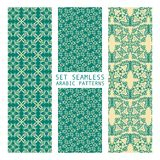 Set of Arabic seamless patterns, vector. 10 eps Vector Illustration