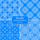 Set of arabic seamless patterns Royalty Free Stock Images