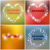 Set Armenia zamazywał tło tła jaskrawy ilustracyjny pomarańcze zapas Obraz Stock