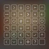 Set of arrow icons. Stock Images